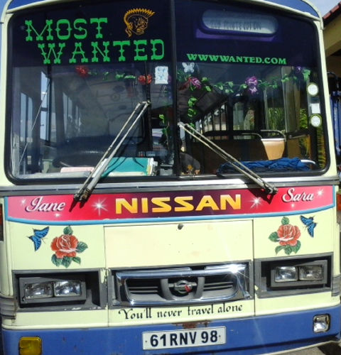 BUS most wanted
